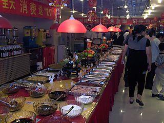 Birthday 47 Dinner 004