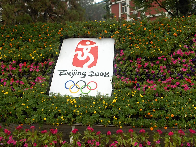 Olympic Flowers 004