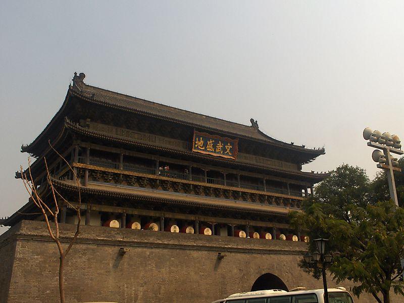 Xian 018