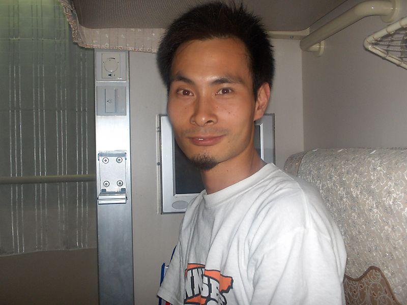 Xian 003