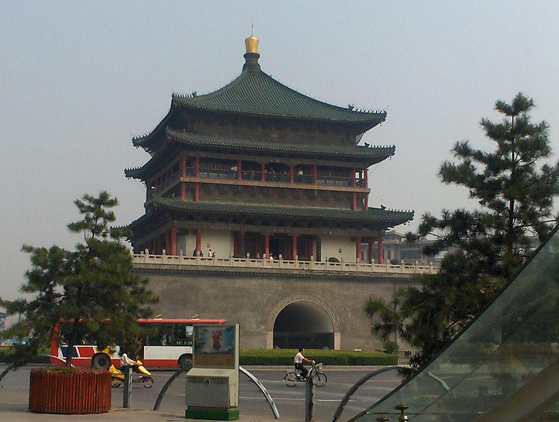 Xian 014