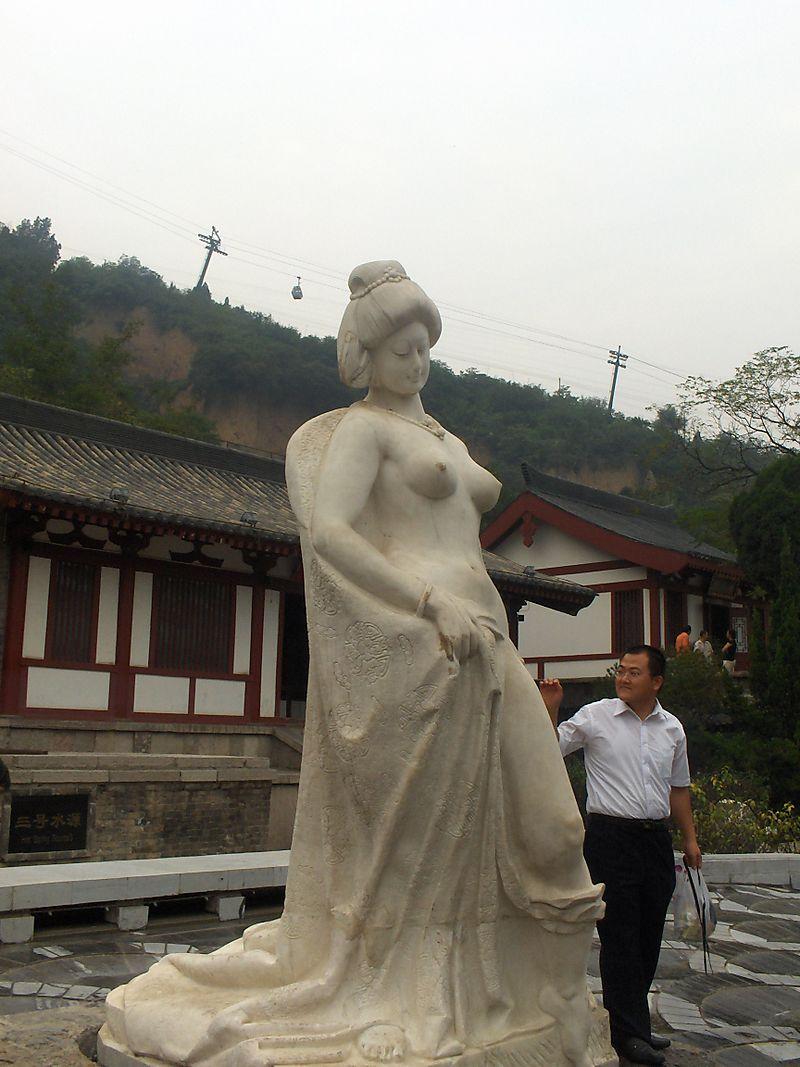 Xian 102