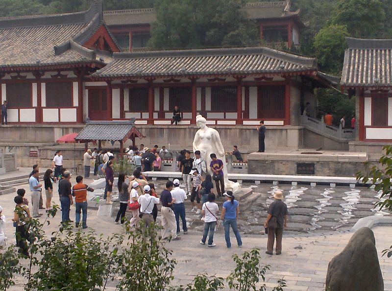 Xian 094