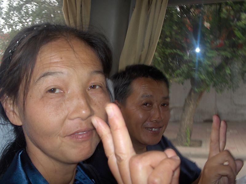 Xian 135