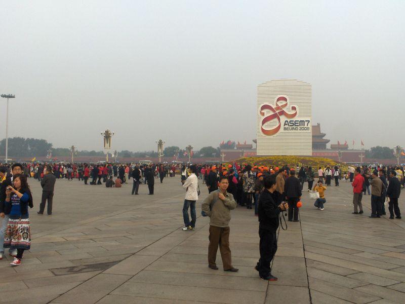 Devon Forbidden City 007