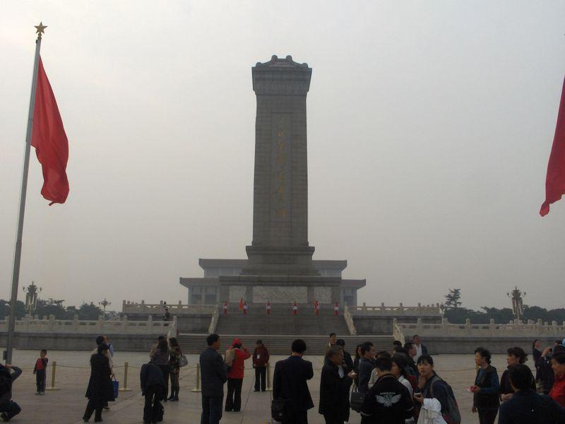 Devon Forbidden City 008