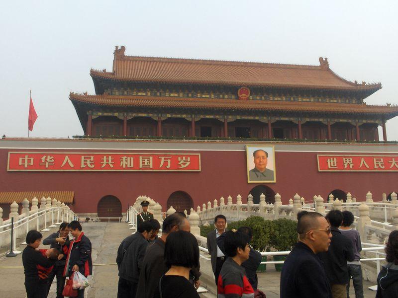 Devon Forbidden City 011