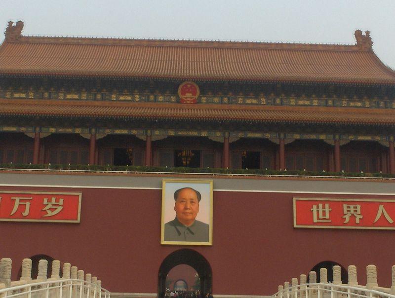 Devon Forbidden City 012
