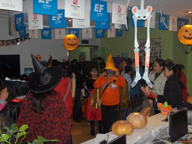 Halloween 2008 003