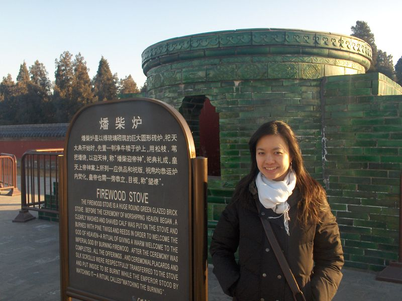 Temple of Heaven! 092