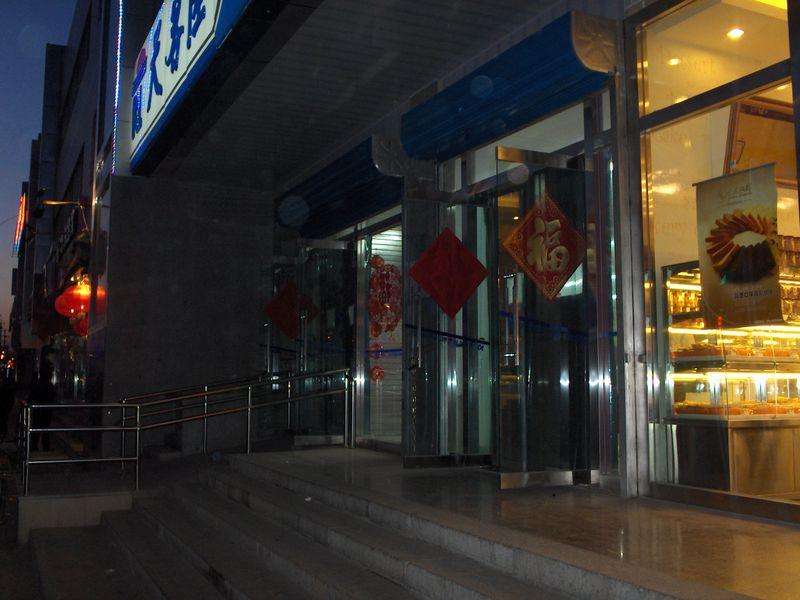 CNY Life 593
