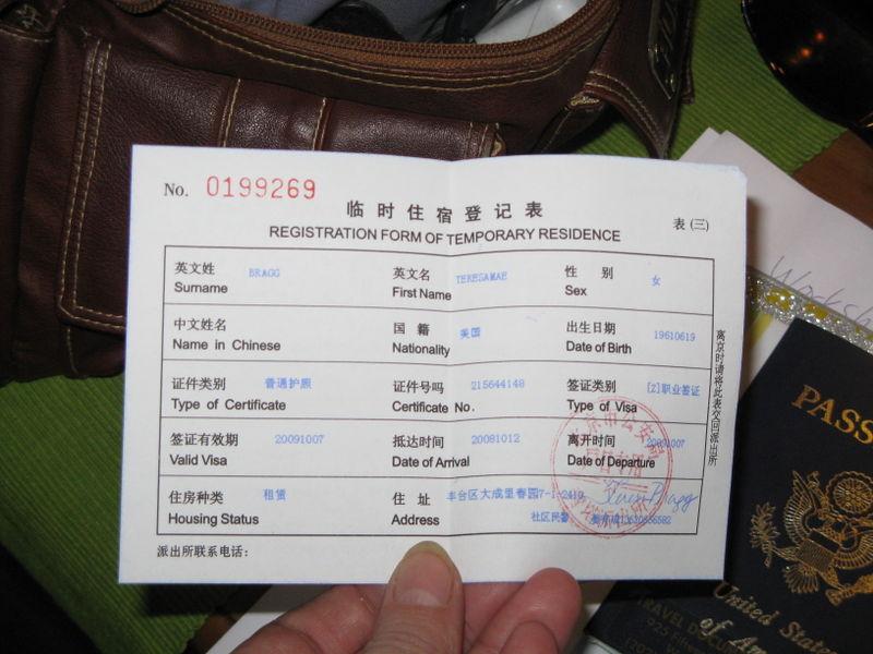 Passport 035