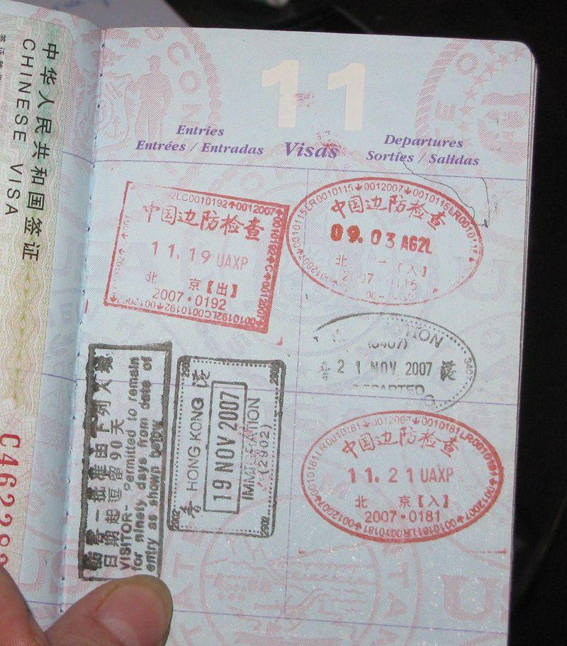 Passport 039