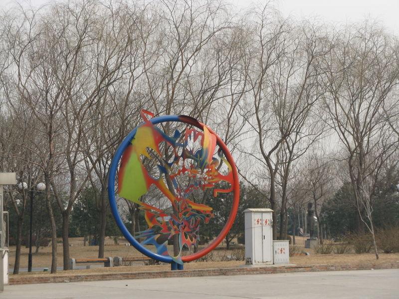 Sculpture Park 09 059