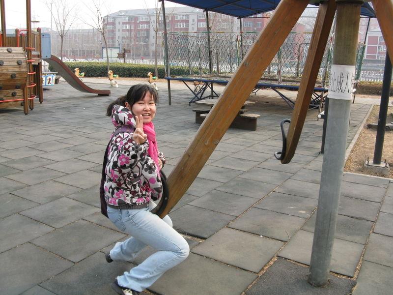 Sculpture Park 09 061