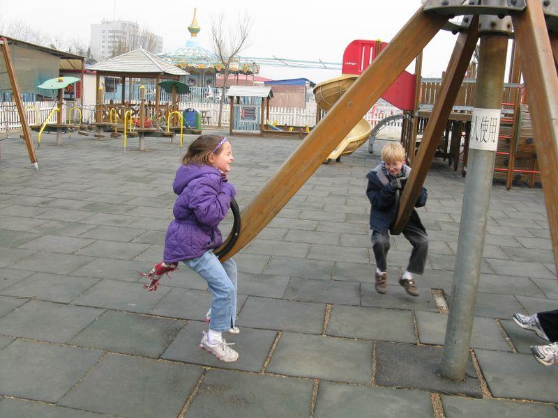 Sculpture Park 09 081