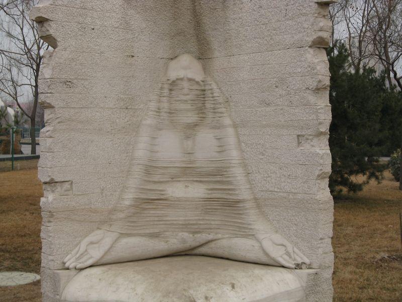 Sculpture Park 09 121