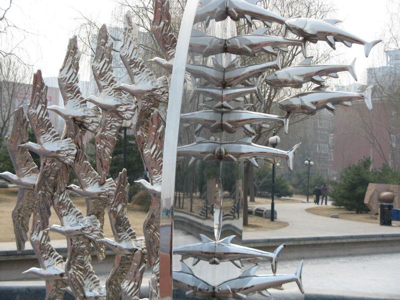 Sculpture Park 09 046