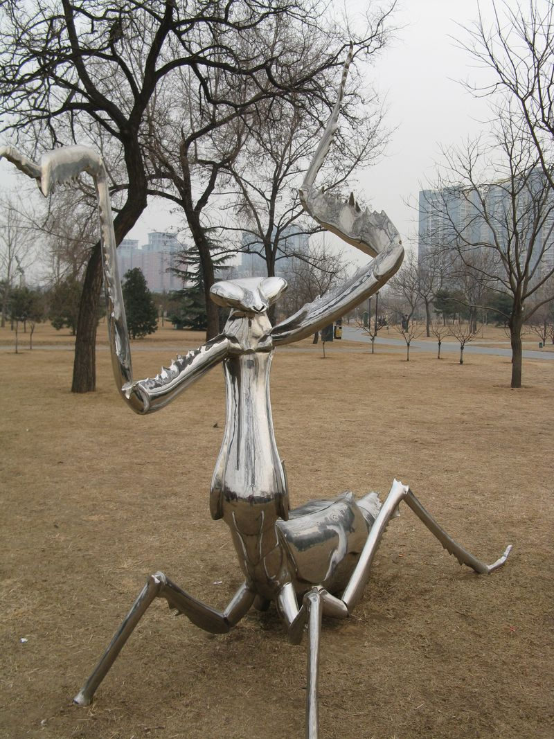 Sculpture Park 09 110