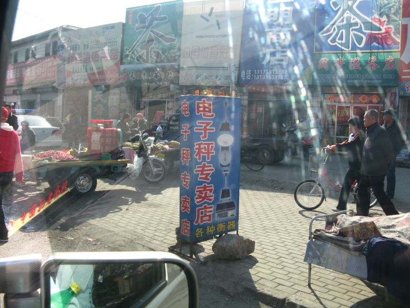 Tangshan 010