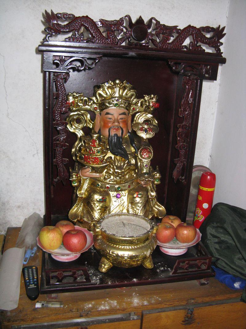 Tangshan 030