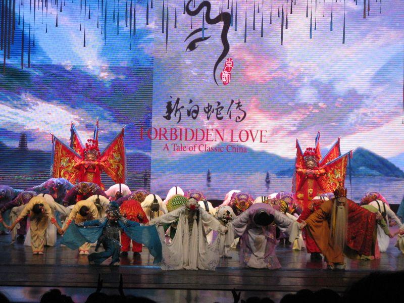 Beijing Opera 004