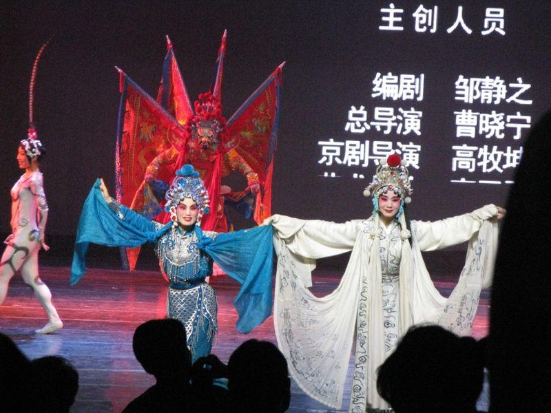 Beijing Opera 006