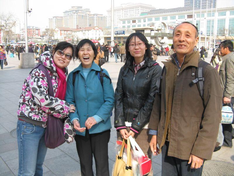 Tangshan 001