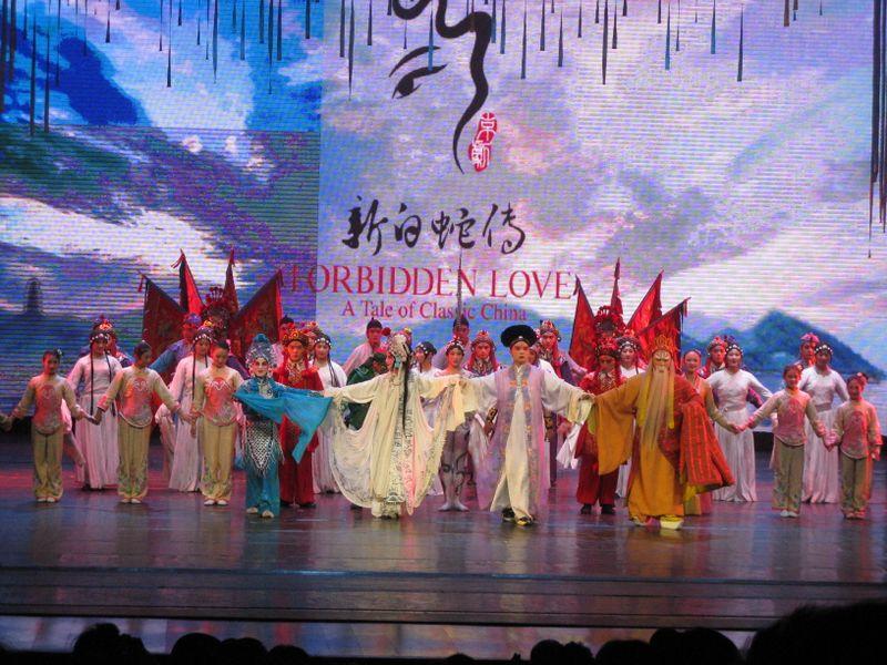 Beijing Opera 003