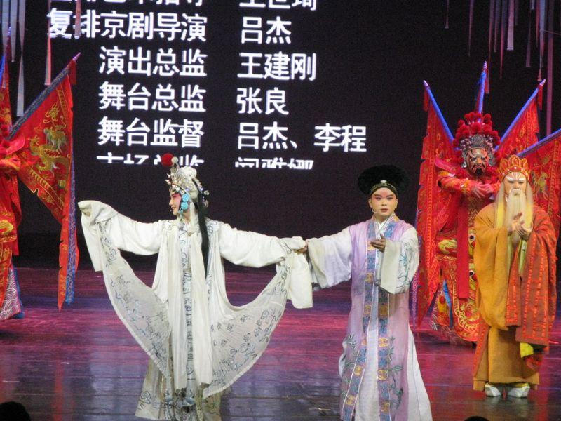 Beijing Opera 007