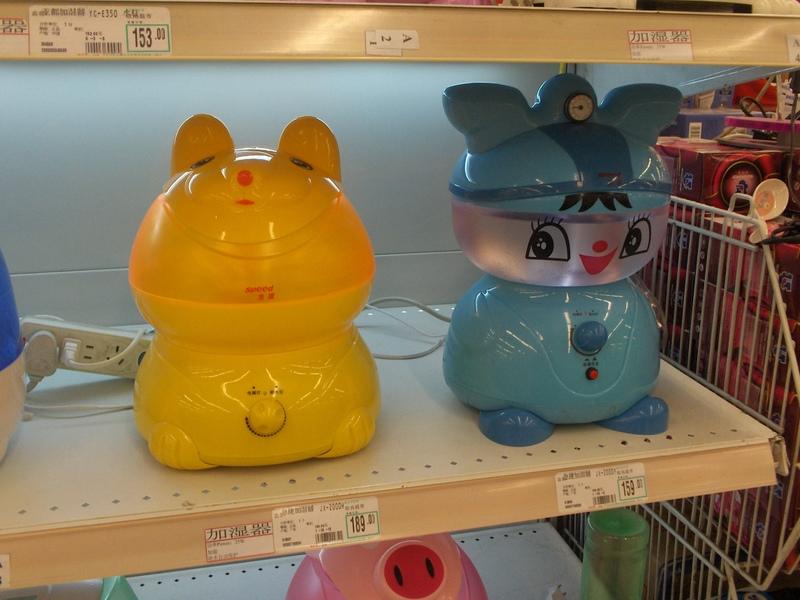 Auchan_035