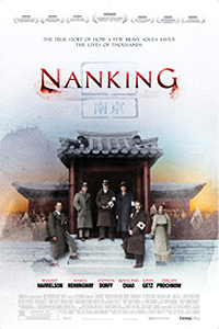 Nanking_movie