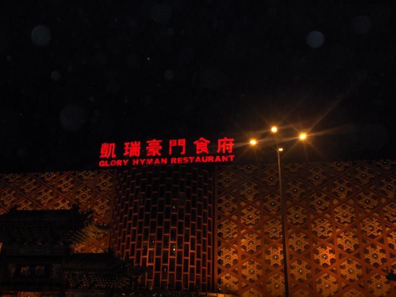 Beijing_003