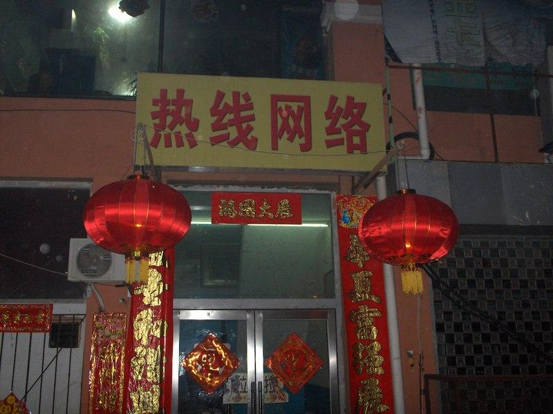 Changchun_072