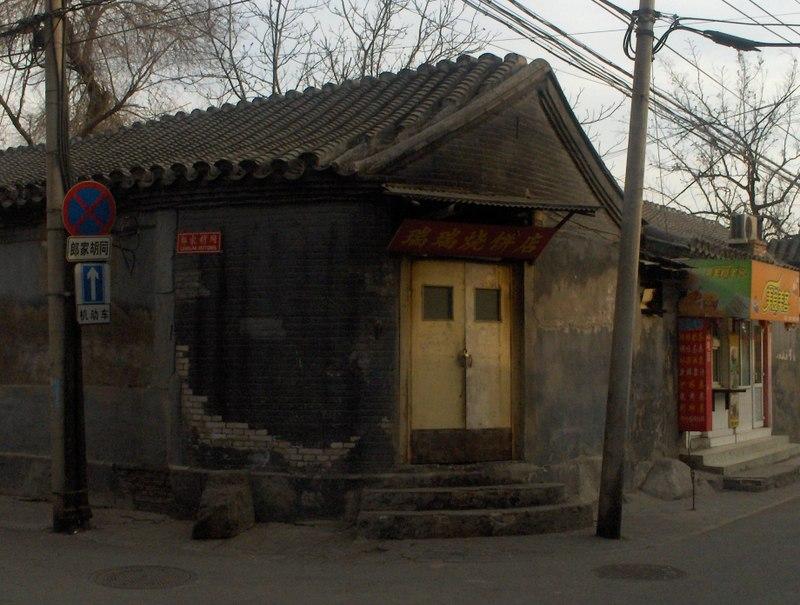 Beihai_001
