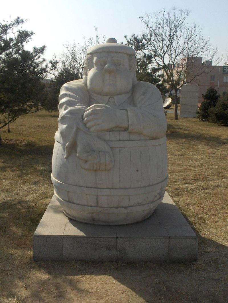 Sculpture_park_012