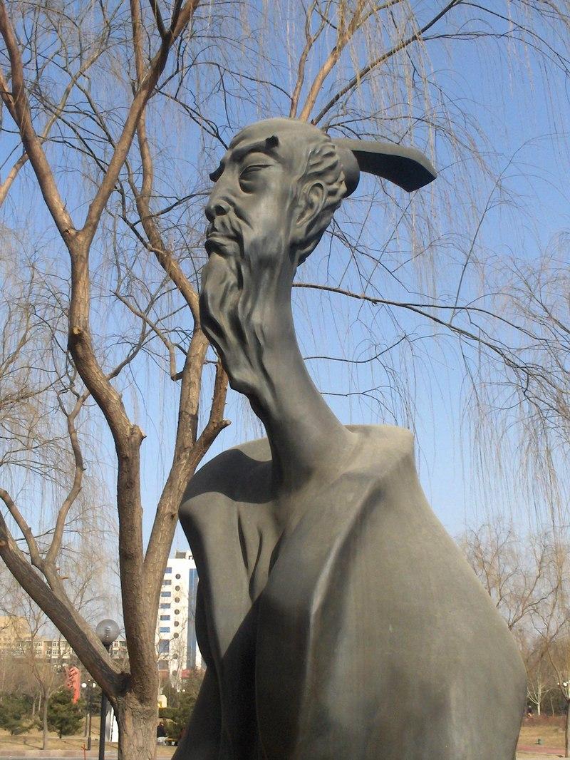 Sculpture_park_017