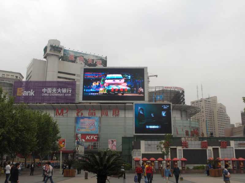 Suzhou_001